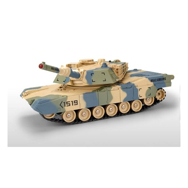 Tank Arcade Game Abrams