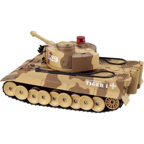 Tank Arcade Game Tiger I